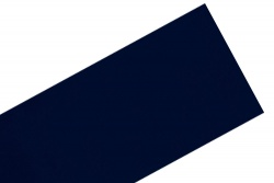 "Peter Lynn fabric ""Navy blue"""