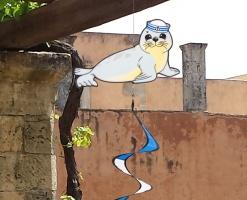 Seagull Twist