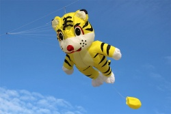 Small Tiger Kite gelb